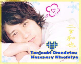 Ninocumple2.jpg